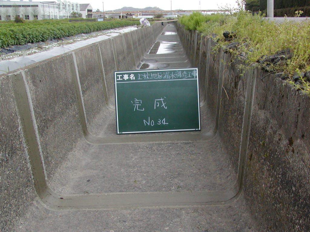 目地補修工事、ガイメックR工法(岐阜県大野町)