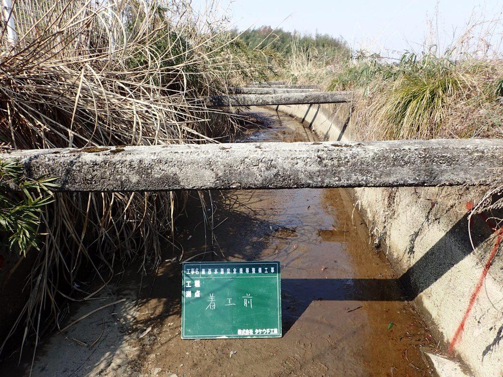 表面被覆工事、ガイメックモルタル工法(富山県射水市)